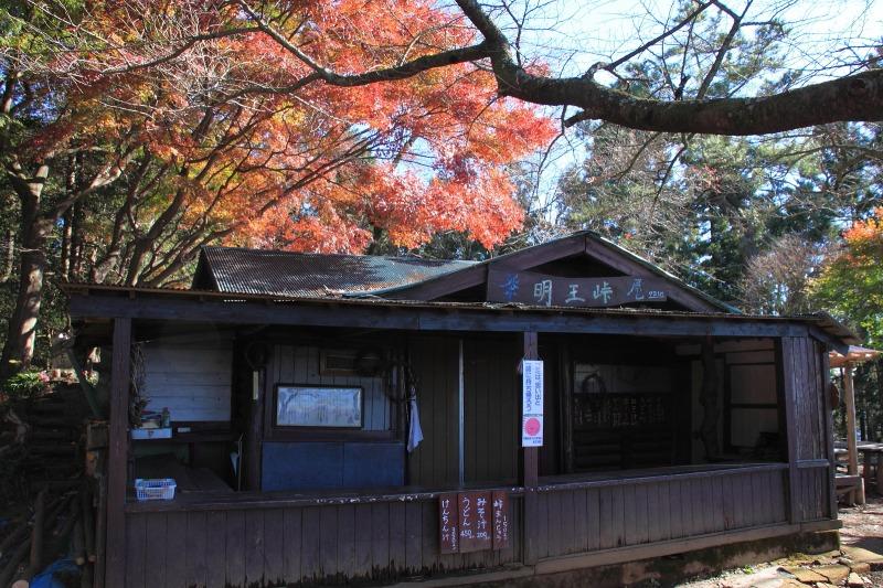 2012年11月18日高尾山~陣馬山縦走_033