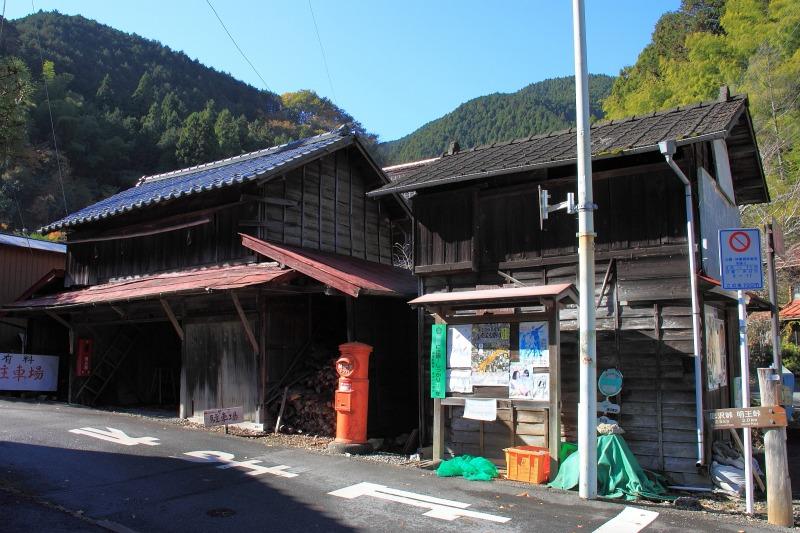 2012年11月18日高尾山~陣馬山縦走_050