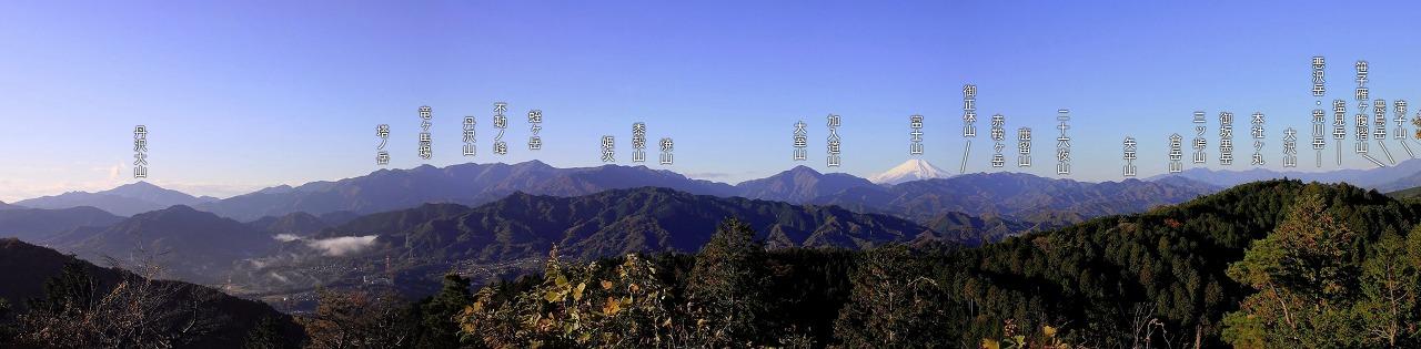 2012年11月18日 高尾山~陣馬山縦走_011_1