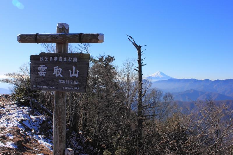 2012年11月25日 雲取山_024