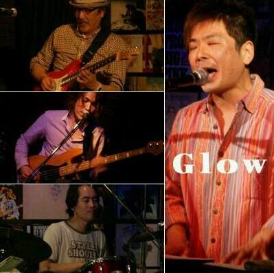 Glow1.jpg