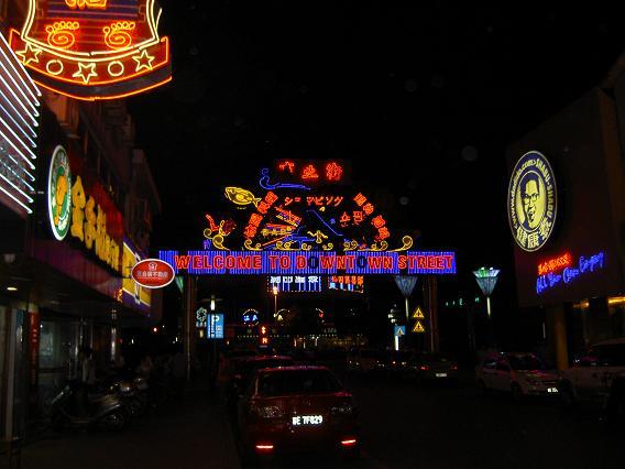 蘇州 商業街入口