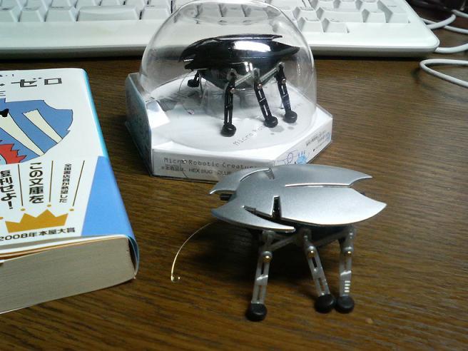 昆虫型ロボット(Toy)
