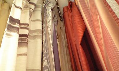 会社に吊ってあるカーテン