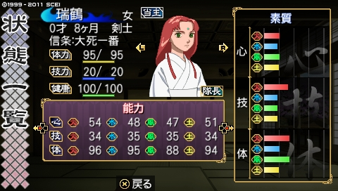 oreshika_0003.jpeg