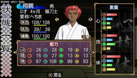 oreshika_0004.jpeg