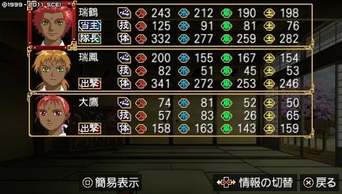 oreshika_0013.jpeg
