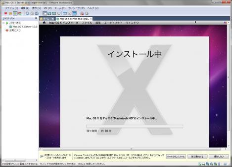 install8.jpg