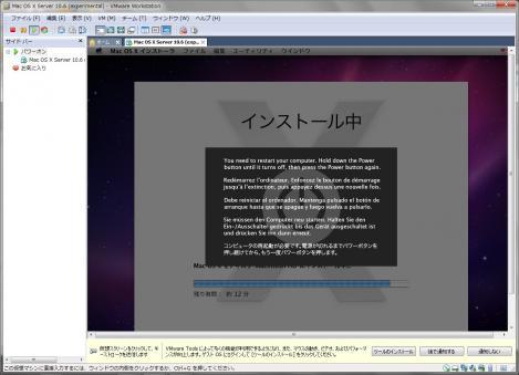 install9.jpg