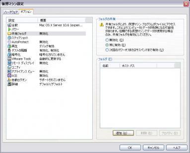 kyouyu1.jpg