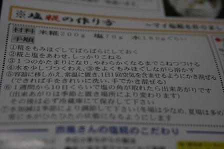 IMG_3779i.jpg