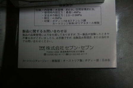 IMG_3781i.jpg