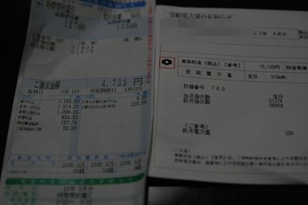 IMG_7480h.jpg