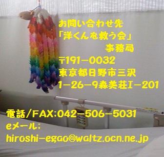 b1708400627c35fcffff807d80795f08.jpg