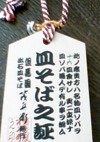 2010_0927_111111.jpg