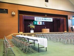 2012_0411_093150.jpg