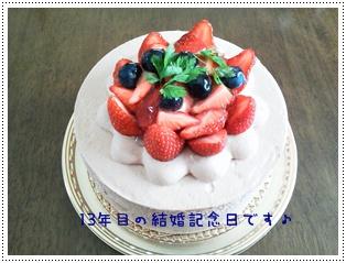 2012_0517_063720.jpg