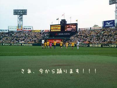 2012_0623_134025.jpg