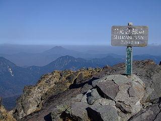 320px-Nikko_shirane_san_summit_2006-11-05.jpg