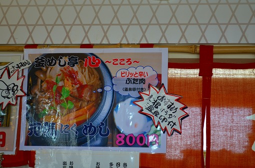 yoyukura25_20131205160548454.jpg