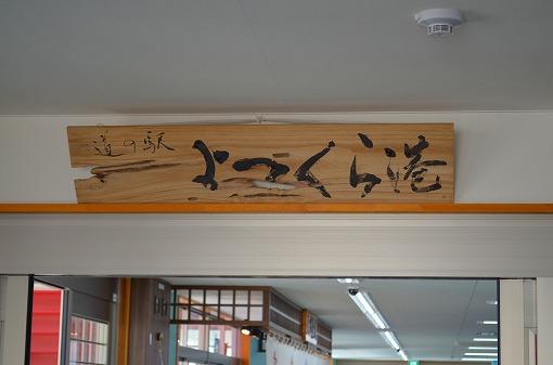 yoyukura5.jpg