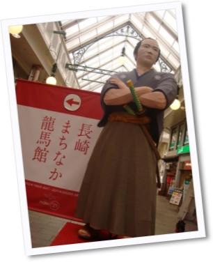 2010夏帰省3