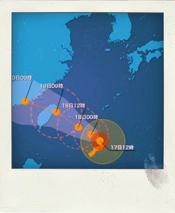 2010台風11