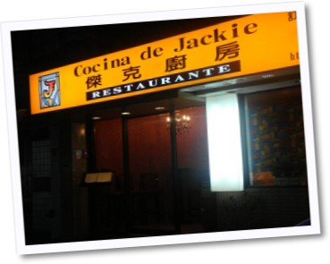 Jackie2.jpg