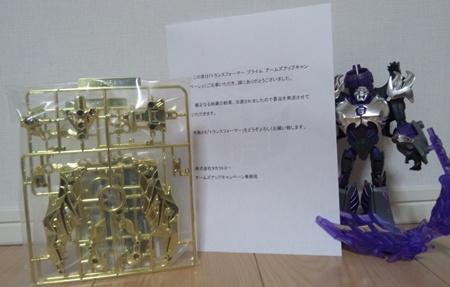 022_002.jpg