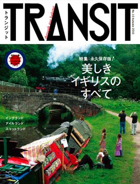 TRANSITSML.jpg