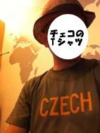 Tczech.jpg