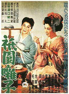 230px-Gion_bayashi_poster.jpg