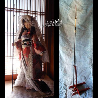 Kogetsu-01.jpg
