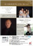 scan-001_20120317124733.jpg