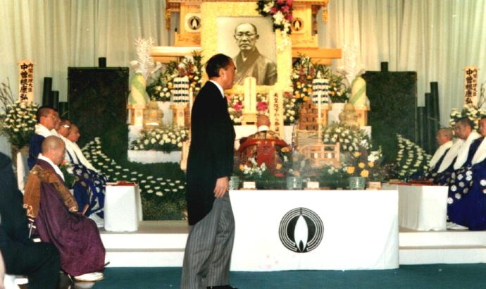 安岡先生葬儀