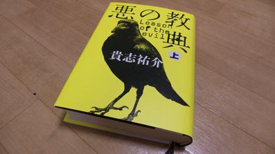 20110130_上巻