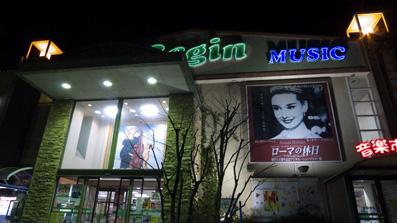 20110130_書店
