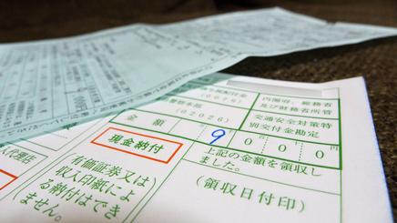 20110226_青切符
