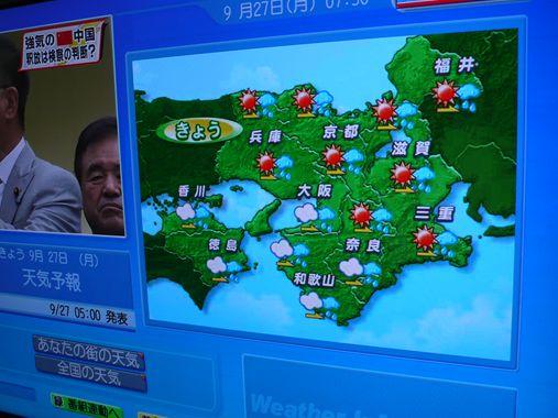 20100927TV