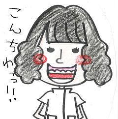 山口(こんちわ)