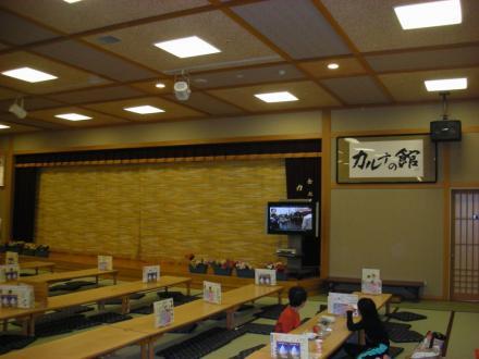 金太郎温泉(休憩広間)