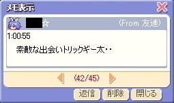 screenshot0081 加工