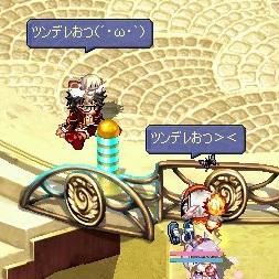 screenshot0033 加工