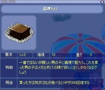 screenshot0083.jpg