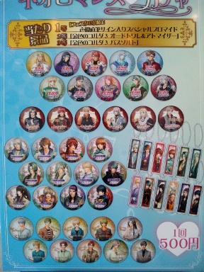 festa2012 (3)