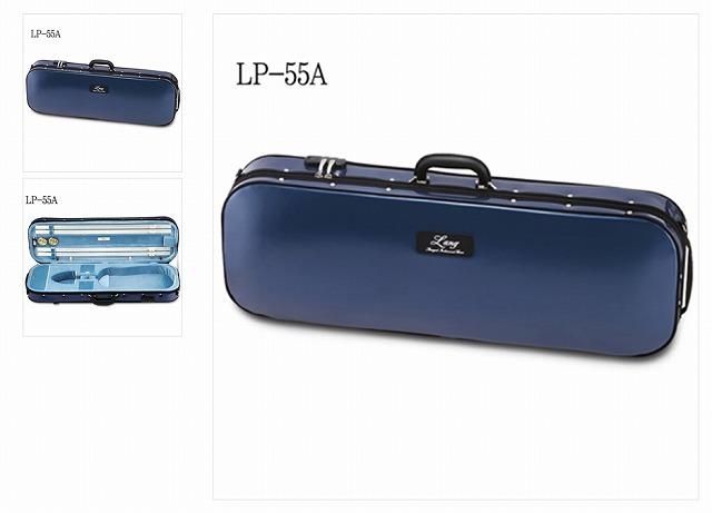 LP-55A.jpg
