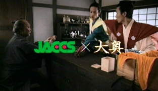 jac08.jpg