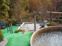 富貴の森温泉5