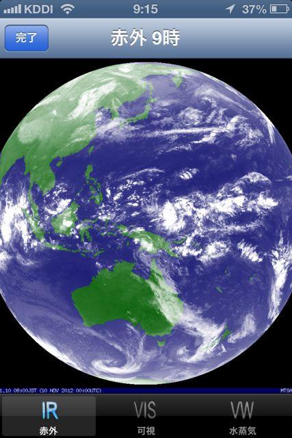気象天気図 気象衛星全球