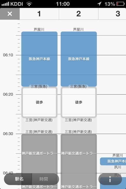 駅探乗換ディズニー4